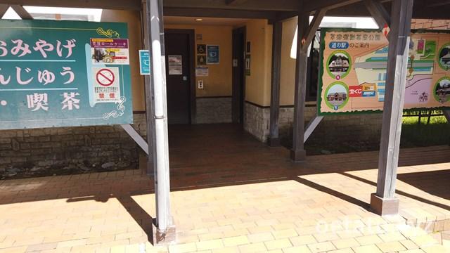道の駅草津運動茶屋公園トイレ