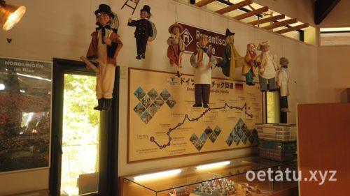 道の駅草津運動茶屋公園