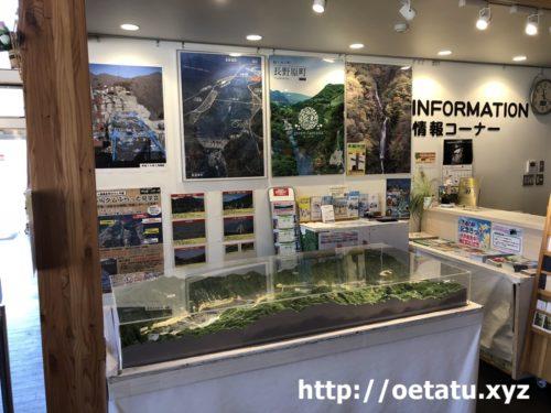 【車中泊】群馬県の道の駅八ッ場ふるさと館