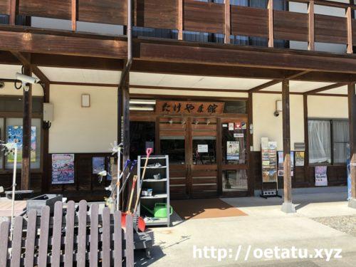 【群馬県で車中泊】道の駅霊山たけやまに行ってみた
