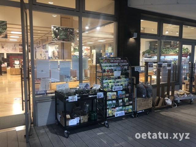 299沿い群馬県道の駅上野の車中泊情報