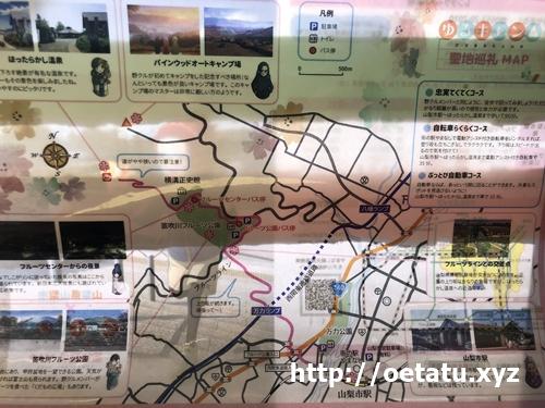 フリーマーケットも?道の駅『花かげの郷まきおか』の車中泊情報