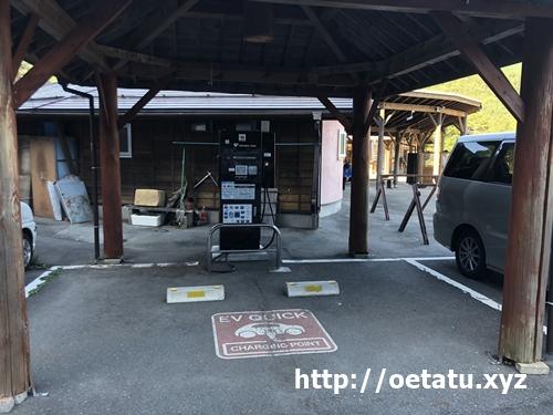 多摩源流温泉がある道の駅こすげで車中泊は最高(山梨県)