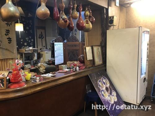 千葉県の硫黄温泉『七里川温泉 いろりの宿』に行ってきました