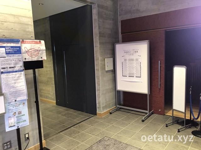 道の駅日光多目的ホール1