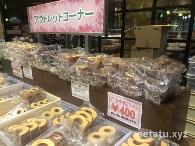 埼玉北部スイーツの聖地!花園フォレストのケーキやビュッフェ情報