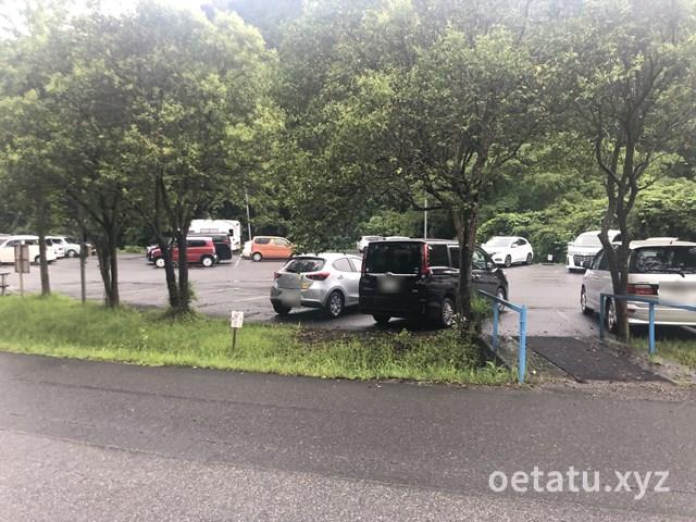昭和レトロな温泉銭湯玉川温泉駐車場
