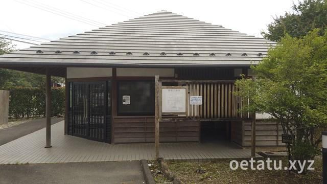 道の駅龍勢会館トイレ