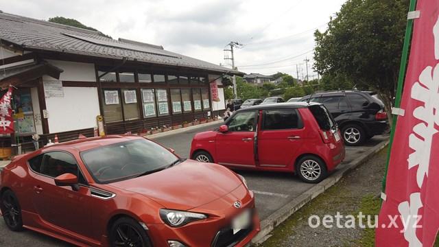 道の駅龍勢会館駐車場
