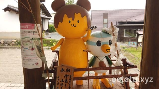 道の駅龍勢会館ぽてクマ
