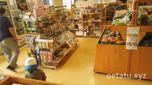 道の駅ちちぶ売店