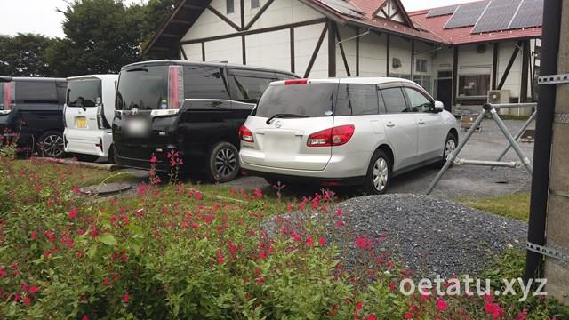 加藤牧場駐車場2