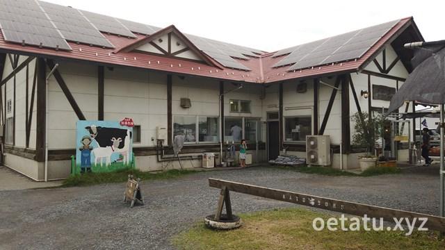 加藤牧場売店