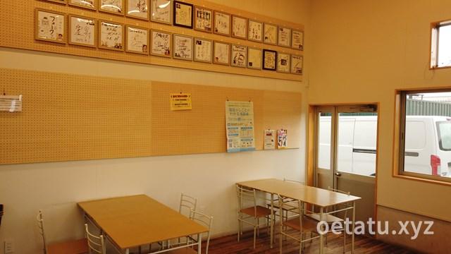加藤牧場食事スペース