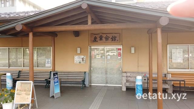 道の駅オライはすぬま産業会館
