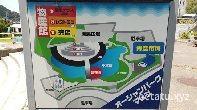 道の駅鴨川オーシャンパーク案内図