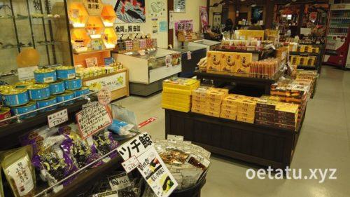 道の駅和田浦WA・O!