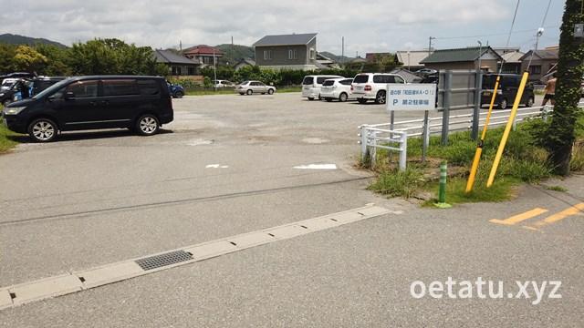 道の駅和田浦WA・O!駐車場