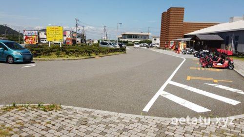 道の駅 ちくら・潮風王国