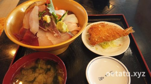 道の駅 ちくら・潮風王国海鮮丼