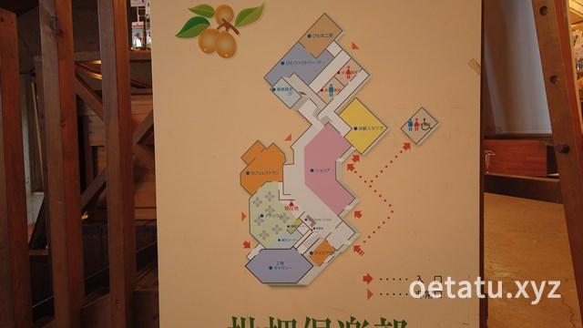 道の駅とみうら枇杷倶楽部全体MAP