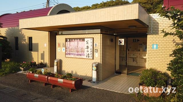 道の駅きょなんトイレ