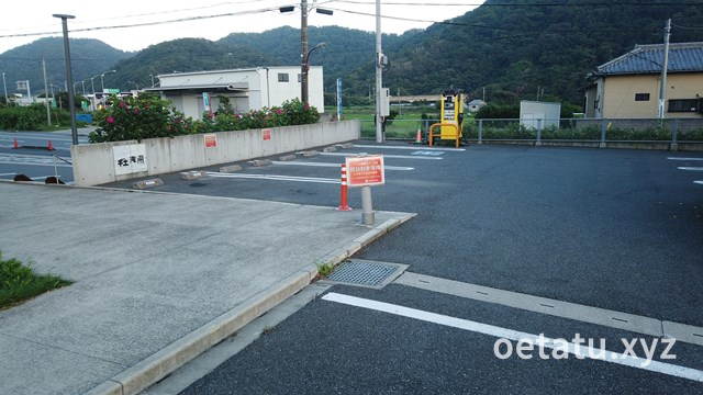 道の駅保田小学校駐車場