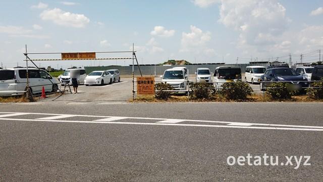 道の駅 アグリパークゆめすぎと臨時駐車場