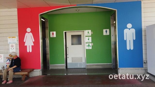 道の駅 アグリパークゆめすぎとトイレ