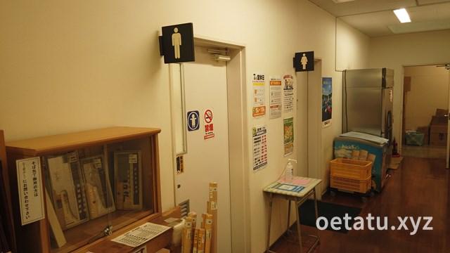 道の駅ごかトイレ2