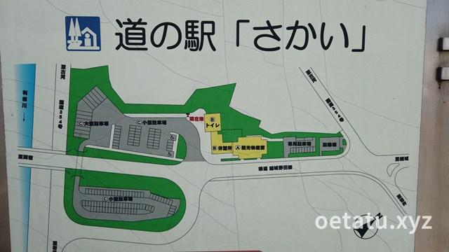 道の駅さかい案内マップ