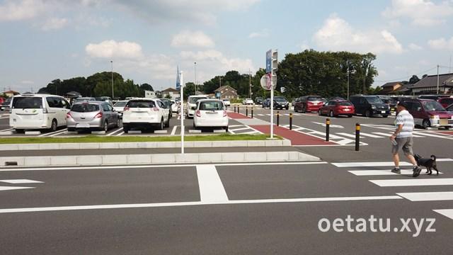 道の駅まくらがの里こが駐車場