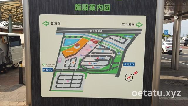道の駅まくらがの里こが案内マップ