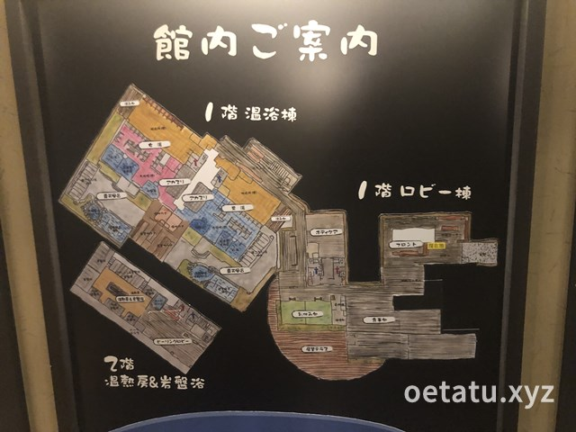 宮沢湖温泉 喜楽里館内マップ