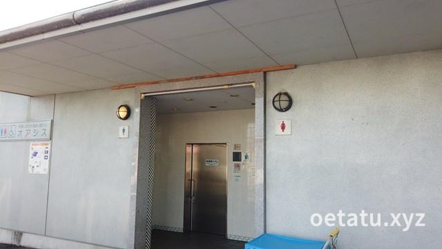 道の駅どまんなかたぬまトイレ
