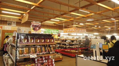 道の駅やいた農産物直売所