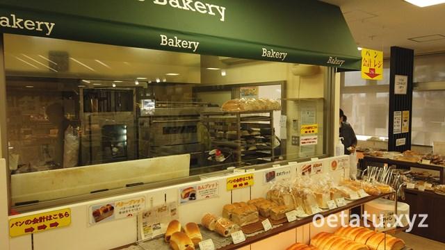 道の駅はがパン屋
