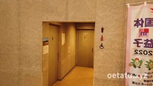 道の駅ましこ店内トイレ