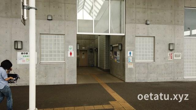 道の駅思川トイレ