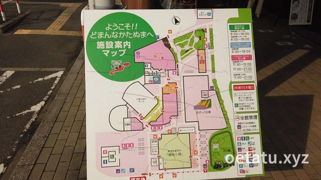 道の駅どまんなかたぬまマップ