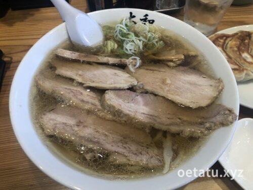 青竹手打ちラーメン大和チャーシュー麺