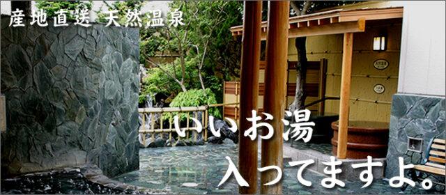 栃木県道の駅みかも車中泊情報!みかも山公園も立ち寄ろう